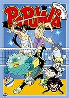Papuwa 3: Tropical Triathlon [DVD] [Import]