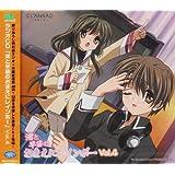CLANNAD ラジオCD 渚と早苗のおまえにレインボー Vol.4
