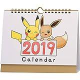 ポケモンセンターオリジナル 卓上カレンダー 2019