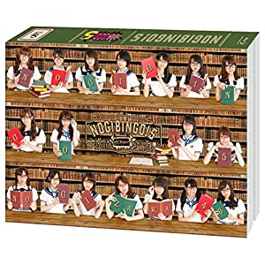 NOGIBINGO! 5 Blu-ray BOX