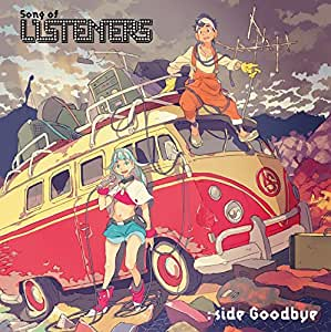 【Amazon.co.jp限定】Song of LISTENERS: side Goodbye (サブタイトルステッカー付)