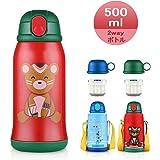 子供水筒 ストロー飲み コップ付き 2WAY ステンレスボトル ポーチ付き 500ML (レッド)