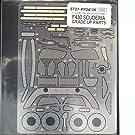 【STUDIO27/スタジオ27】1/24 フェラーリ F430スクーデリア グレードアップパーツ
