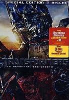 Transformers - La Vendetta Del Caduto (SE) (2 Dvd) [Italian Edition]