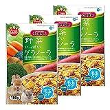 マルカン 野菜いっぱいグラノーラ 180g×3個 (まとめ買い)