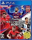 eFootball ウイニングイレブン 2020【Amazon.co.jp限定】オリジナルPC&スマホ壁紙 配信- PS4