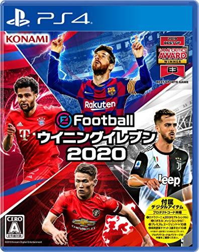 コナミデジタルエンタテインメント eFootball ウイニングイレブン 2020 - PS4 B07SV2SQQ9 1枚目