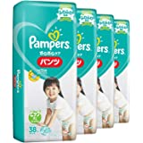 Pampers Baby Dry Pants, Extra Large, Carton, 38 Count (Pack of 4)