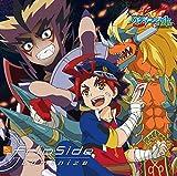 Luminize (通常盤)TVアニメ(フューチャーカード バディファイト ハンドレッド)OPテーマ