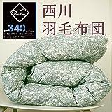 西川リビング 羽毛布団 シングル ブルーグリーン ホワイトダウン 85% 日本製 バイオアップ加工 (シングル, グリーン)