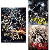 勇者ヨシヒコ シリーズBlu-ray3作品セット