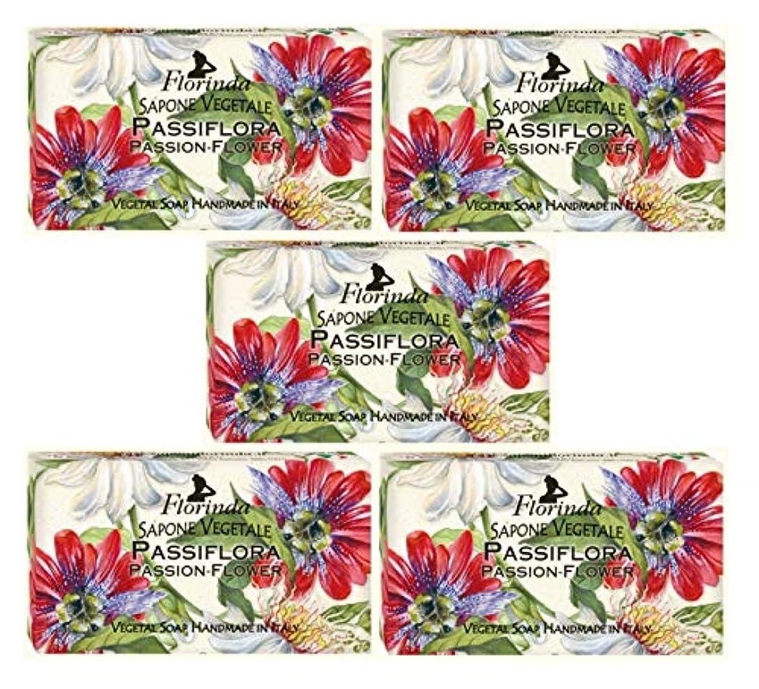 ハプニング鷹シャットフロリンダ フレグランスソープ 固形石けん 花の香り パッションフラワー 95g×5個セット