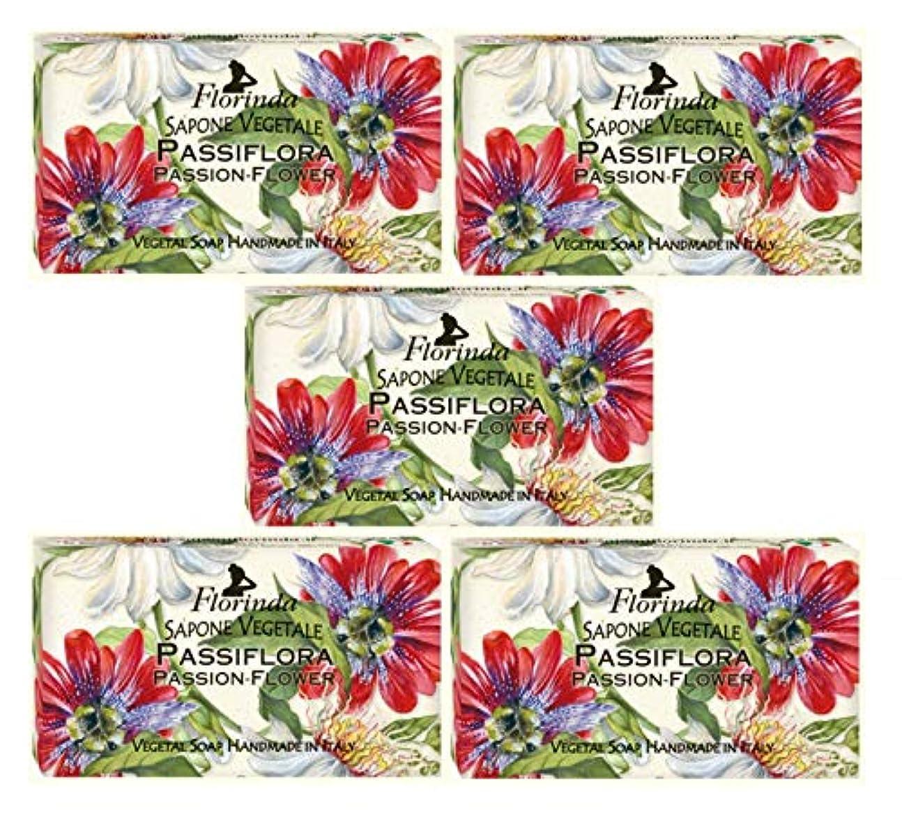 画家不愉快内側フロリンダ フレグランスソープ 固形石けん 花の香り パッションフラワー 95g×5個セット