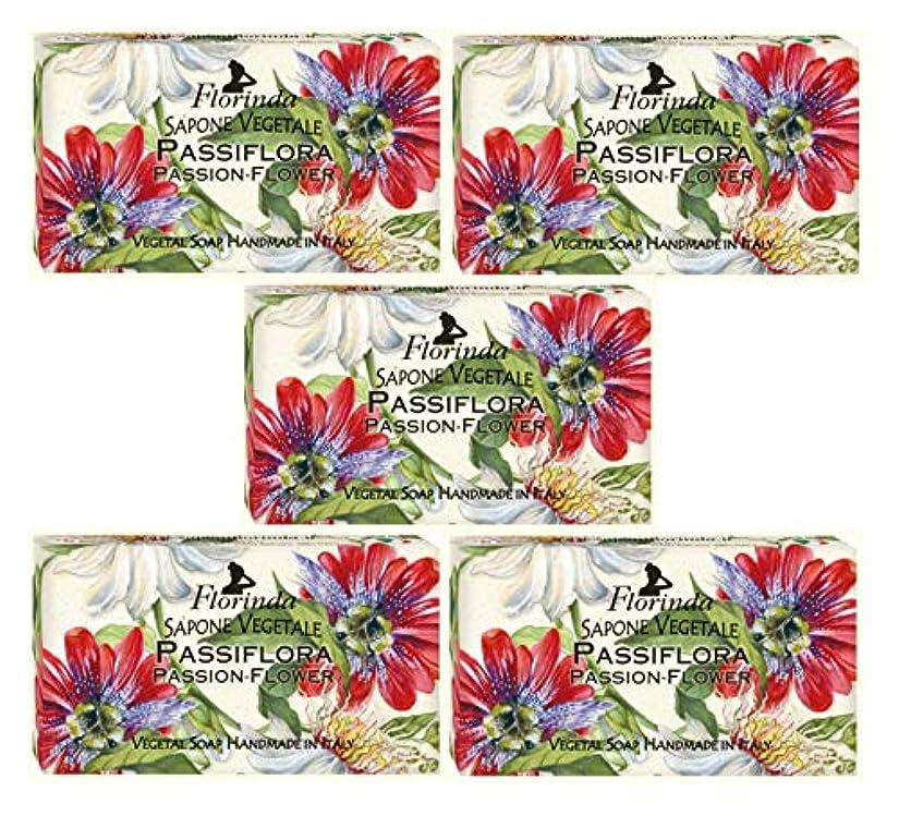 洞察力キリン未満フロリンダ フレグランスソープ 固形石けん 花の香り パッションフラワー 95g×5個セット
