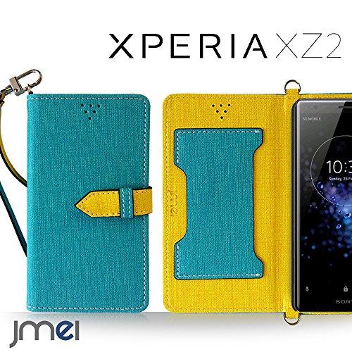 Xperia XZ2 ケース SO-03K SOV37 手帳型 エクスペリア xz2 カバー ブランド 閉じたまま通話ケース VESTA ブルー sony ソニー simフリー スマホ カバー 携帯ケース 手帳 スマホケース 全機種対応 ショルダー スマートフォン