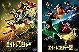 エイトレンジャー [レンタル落ち] 全2巻セット [マーケットプレイスDVDセット商品] ()