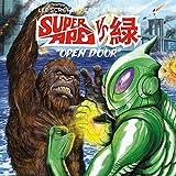 Super Ape Vs: Open Door