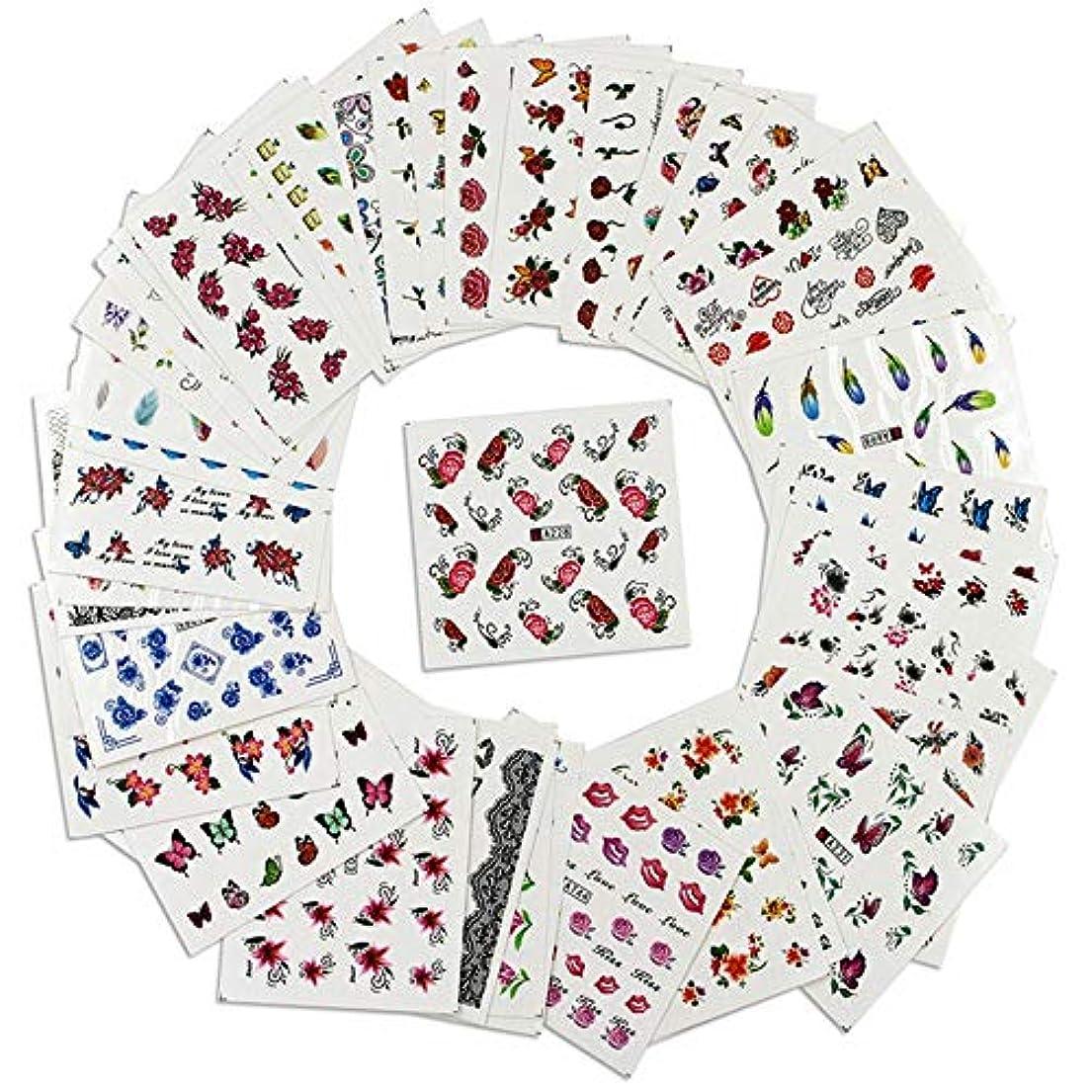 債権者石膏ステッチ50個の異なるスタイルパターンDIYネイルアートステッカー転写透かしネイルステッカー付きピンセット