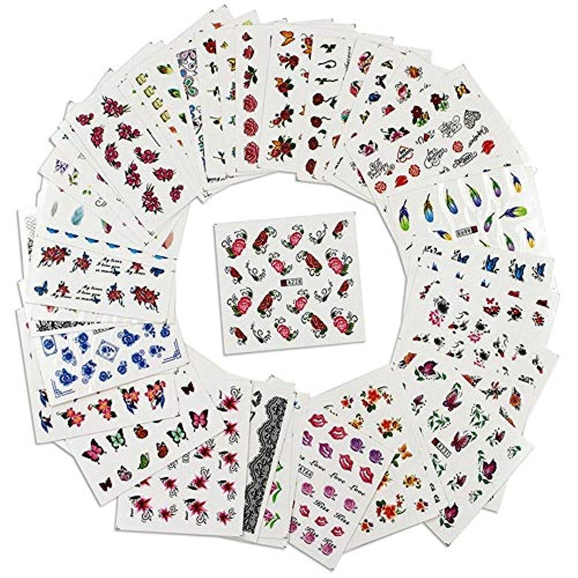 50個の異なるスタイルパターンDIYネイルアートステッカー転写透かしネイルステッカー付きピンセット