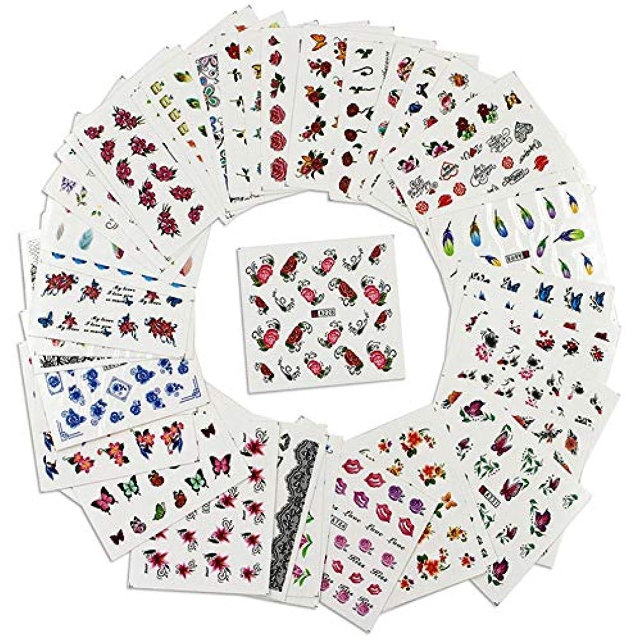 ストロークシリングカナダネイルアート ステッカー 花柄 シール 貼るだけマニキュア セットステッカー 女性 重ね貼り 誕生日パーティー ネイルステッカー 50個 ネイルステッカー付き