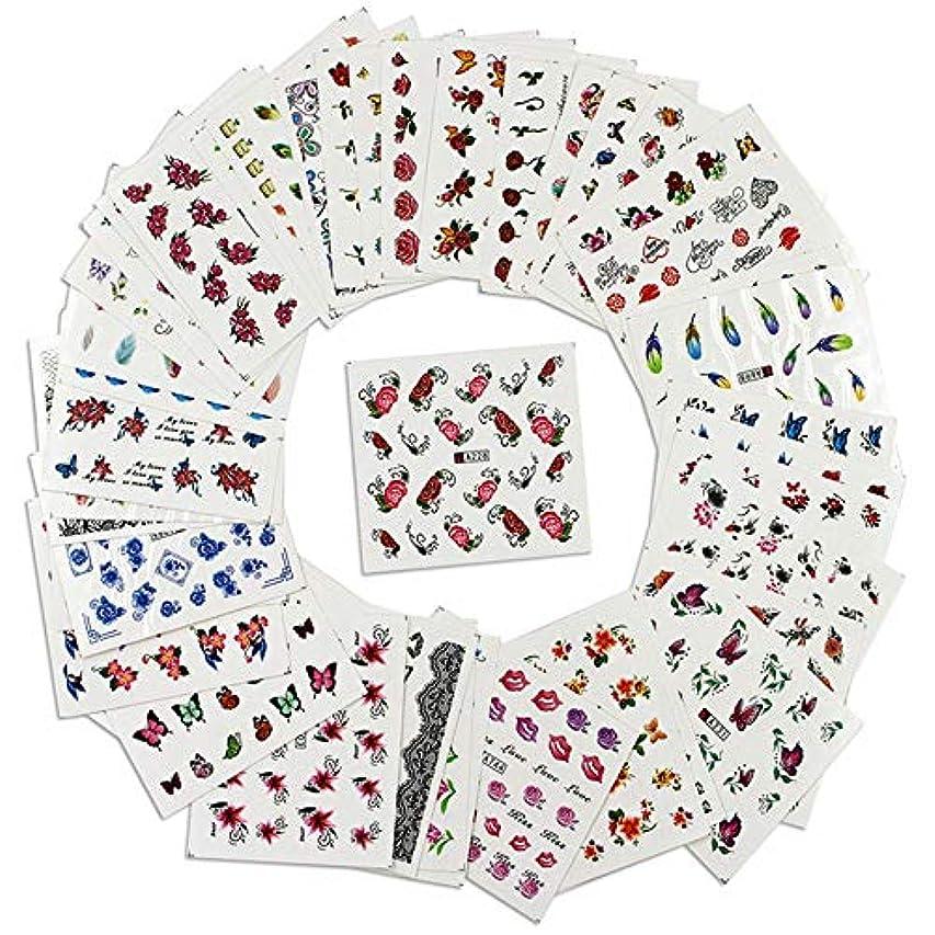 切手伝記せせらぎネイルアート ステッカー 花柄 シール 貼るだけマニキュア セットステッカー 女性 重ね貼り 誕生日パーティー ネイルステッカー 50個 ネイルステッカー付き