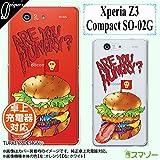 docomo Xperia Z3 Compact SO-02G 専用 《純正 クレードル 充電 対応》 カバー ケース (ハード) ● デザイナーズ : TURKEYS DESIGN 「ARE YOU HUNGRY」 透明