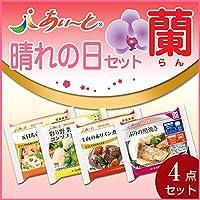 【冷凍介護食】摂食回復支援食あいーと 晴れの日セット 蘭(4個入)