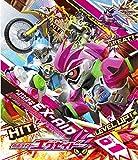 特撮 仮面ライダーエグゼイド Blu-ray COLLECTION 1[BSTD-09661][Blu-ray/ブルーレイ]