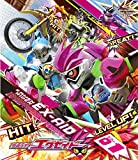 Amazon.co.jp仮面ライダーエグゼイド Blu-ray COLLECTION 1