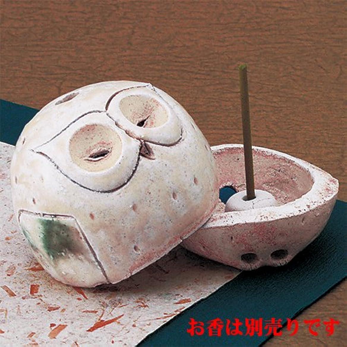 控えめな落花生ユーモラス香炉 白フクロウ 香炉 [H6.5cm] HANDMADE プレゼント ギフト 和食器 かわいい インテリア
