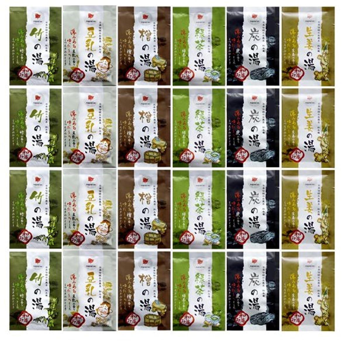 アクセサリー期間スリル日本伝統のお風呂 和み庵 6種類セット (6種類×4セット)