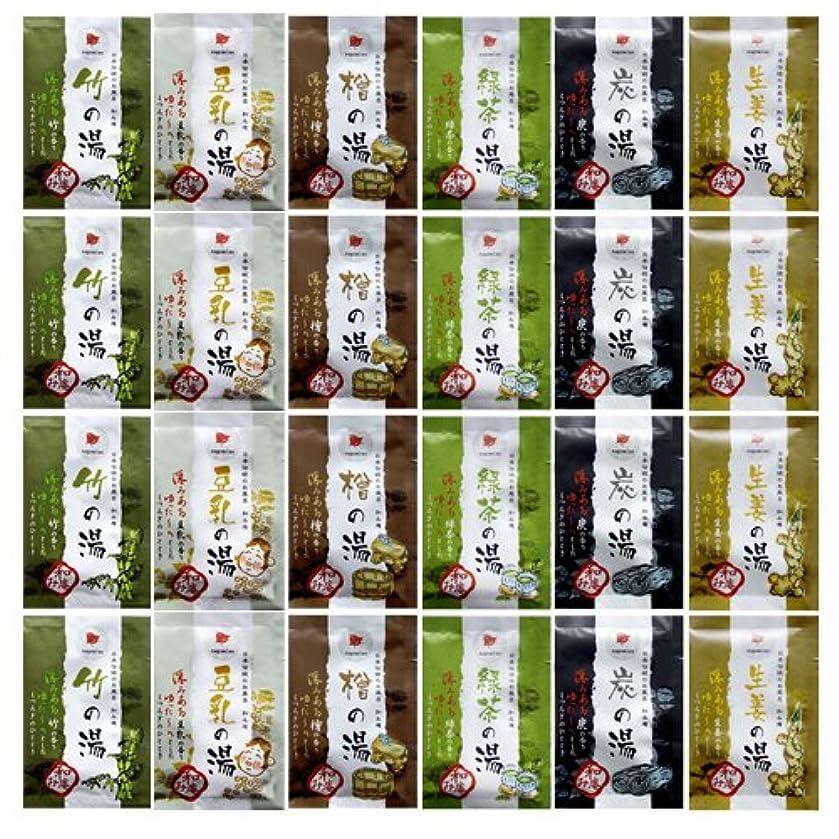 鳴らす想像する実施する日本伝統のお風呂 和み庵 6種類セット (6種類×4セット)