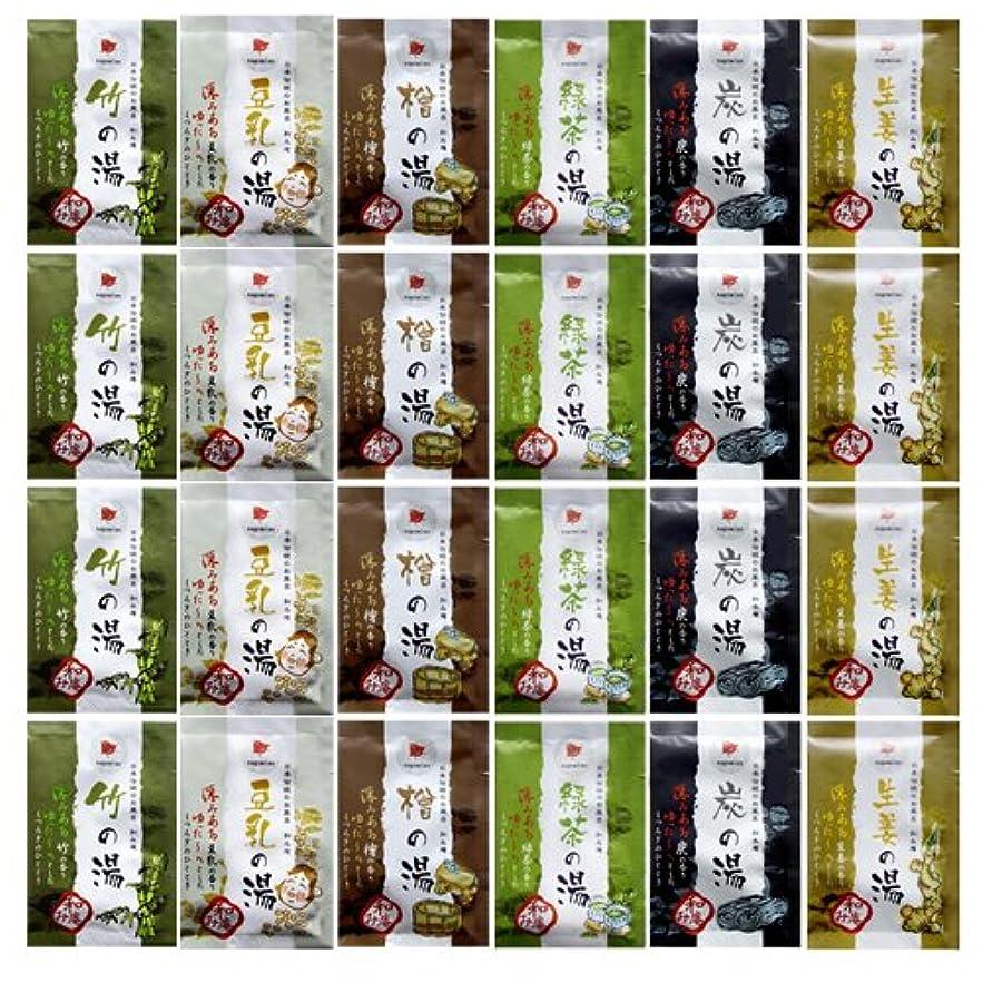 浸す土曜日真鍮日本伝統のお風呂 和み庵 6種類セット (6種類×4セット)