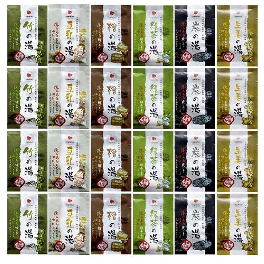 シフトにんじんすき日本伝統のお風呂 和み庵 6種類セット (6種類×4セット)