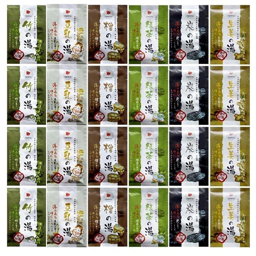 メンタリティ宣伝滅びる日本伝統のお風呂 和み庵 6種類セット (6種類×4セット)