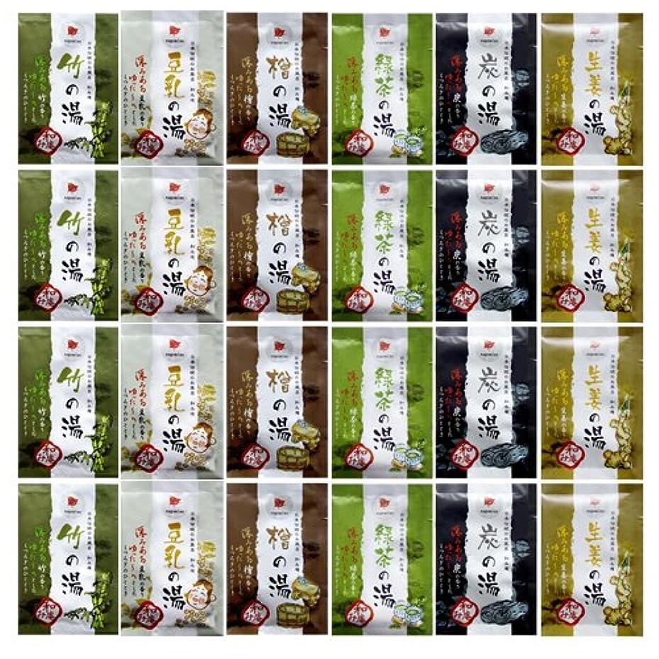 アカウント郵便物主に日本伝統のお風呂 和み庵 6種類セット (6種類×4セット)