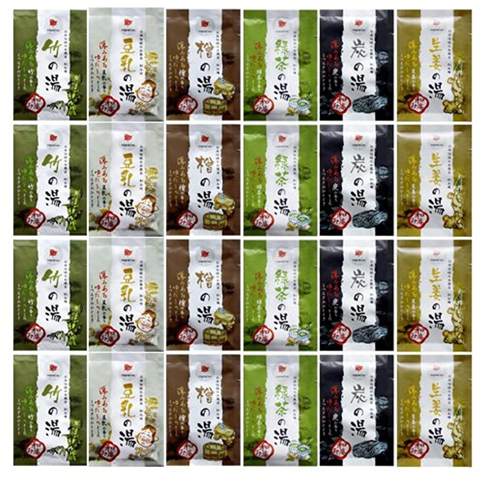 とみなすアトラス日本伝統のお風呂 和み庵 6種類セット (6種類×4セット)
