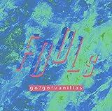 【Amazon.co.jo限定】FOOLs(通常盤)(CD)(FOOLs 特製ポスターB3付)