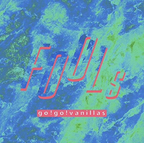 [画像:【Amazon.co.jo限定】FOOLs(通常盤)(CD)(FOOLs 特製ポスターB3付)]