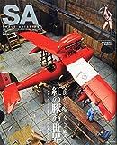 Scale Aviation 2015年 03 月号 [雑誌]