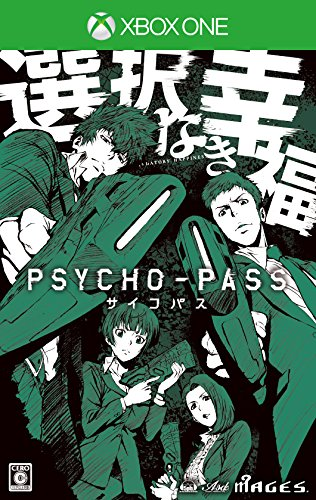 PSYCHO-PASS サイコパス 選択なき幸福 (限定版)...