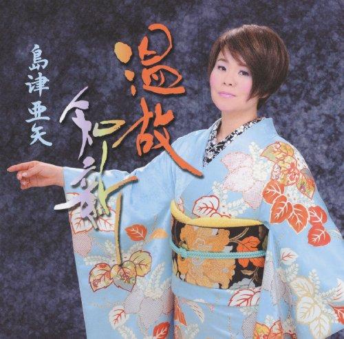 女優・須磨子