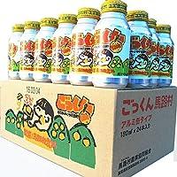 【アルミ缶タイプ】ごっくん馬路村 24本入