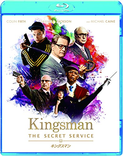 キングスマン [AmazonDVDコレクション] [Blu-ray]の詳細を見る