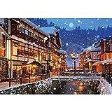 ジグソーパズル 1000ピース 風景 銀山温泉 51-233