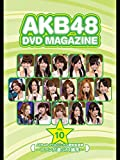 AKB48 DVD MAGAZINE VOL.10 AKB48 27thシングル選抜総選挙 ~ファンが選ぶ64議席~