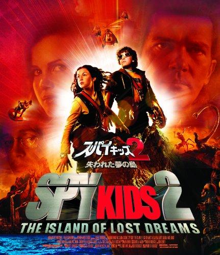 スパイキッズ2 失われた夢の島 [Blu-ray]の詳細を見る