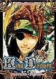 King.D‐ream―エクソシスト・アンソロジー (ラビ編) (MARoコミックス)