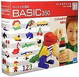 diablock BASIC 350