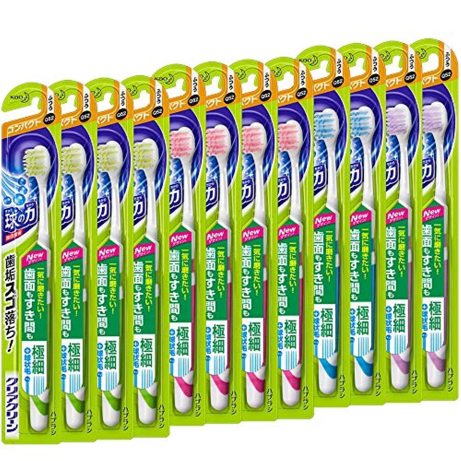 【まとめ買い】クリアクリーン 歯面&すき間プラス コンパクト ふつう 12本セット
